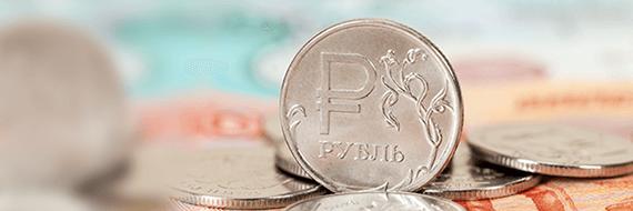 Последние события, влияющие на рубль