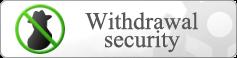 غیر تصدیق شدہ درخواستوں سے رقم نکلوانے کی حفاظت