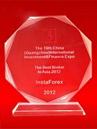 10η Διεθνής Έκθεση Επενδύσεων και Χρηματοδότησης της Κίνας Guangzhou - Ο καλύτερος μεσίτης στην Ασία 2012