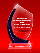 China International Online Trading Expo (CIOT EXPO) 2013 - Ο καλύτερος μεσίτης στην Ασία