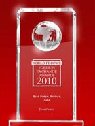 World Finance Awards 2010 – Ο καλύτερος μεσίτης στην Ασία